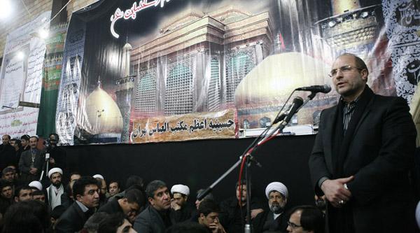 مراسم اربعین حسینی در حسینیه مکتبالعباس