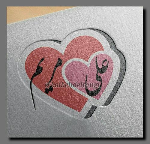 عکس+پروفایل+اسم+مریم
