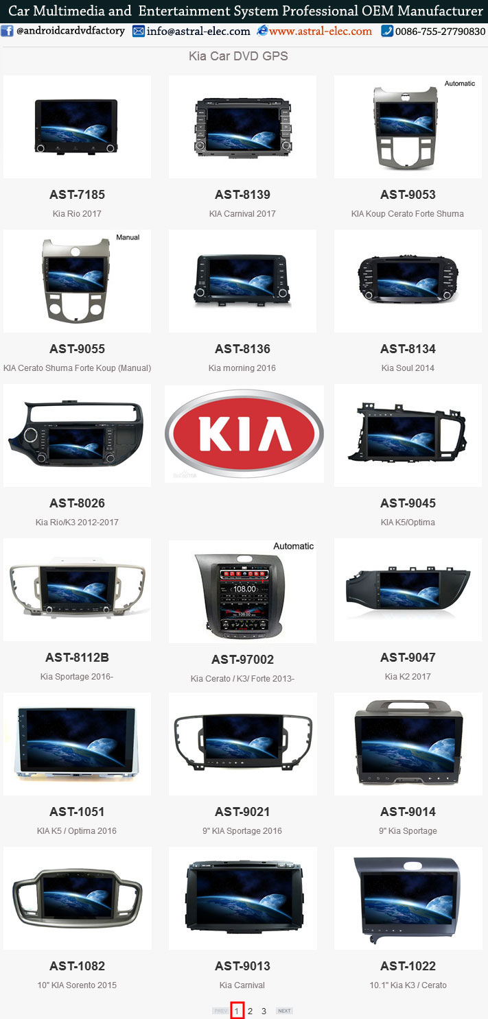 kia car dvd player