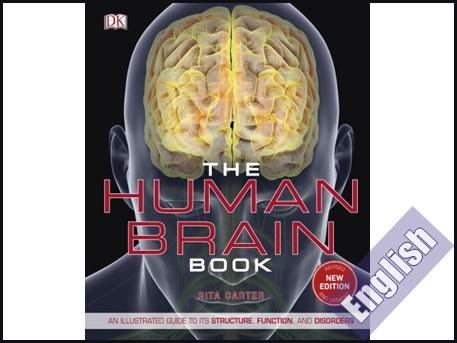 کتاب راهنمای تصویری مغز انسان-ساختار، عملکرد و ناهنجاری ها  The Human Brain Book: An Illustrated Guide to Its Structure, Function, and Disorders