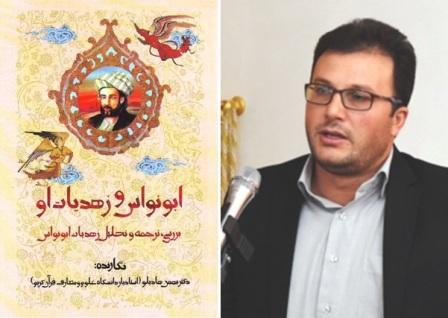 بهمن هادیلو