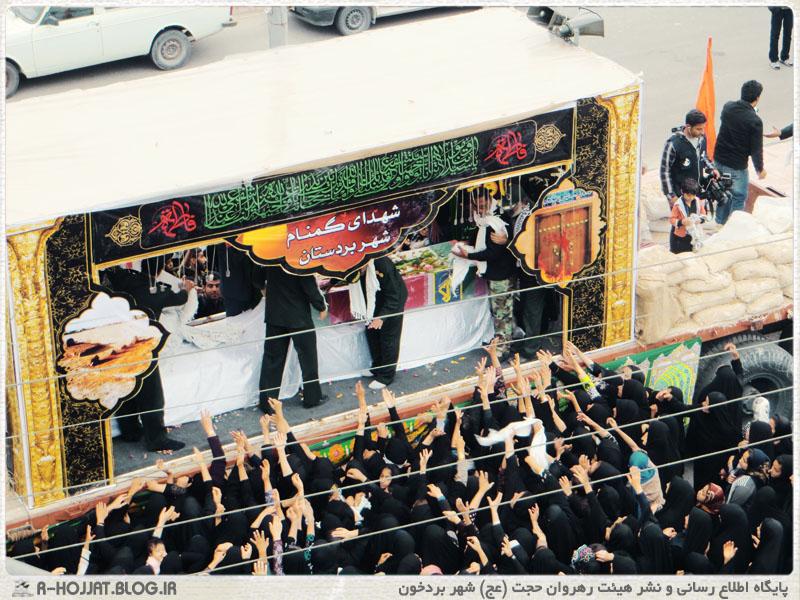 اخبار شهرستان دیر