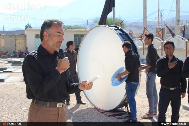http://bayanbox.ir/view/9148988710484357538/Arbaein-94.jpg