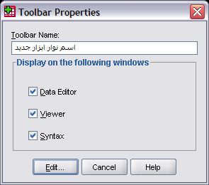 Toolbar Properties