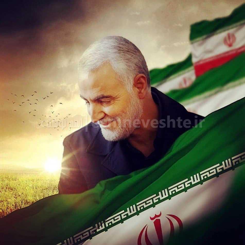 پروفایل-سردار-سلیمانی-اینستاگرام