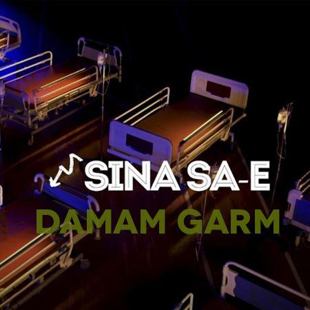 http://bayanbox.ir/view/9169319572092716840/Sina-Saee-Damam-Garm.jpg