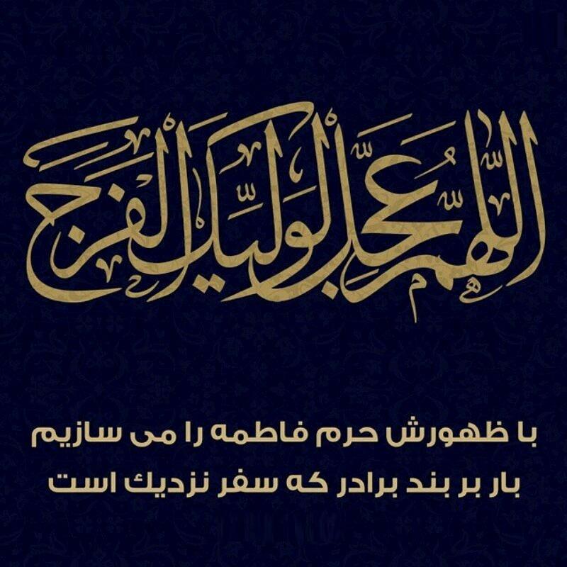http://bayanbox.ir/view/9186616884750372177/mahdi-in-image-238.jpg