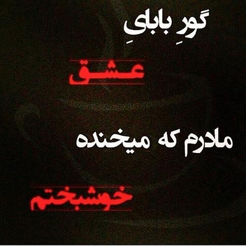 عکس پروفایل راجب عید نوروز