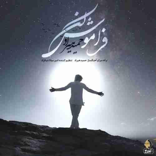 http://bayanbox.ir/view/9214823734602256335/Hamid-Hiraad-Faramoosh-Kon.jpg
