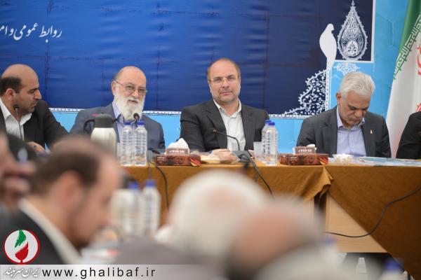 جلسه اول شورای شهر تهران در سال جدید با حضور دکتر قالیباف در بوستان یاس