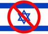 سرود «مرگ بر اسرائیل» با صدای اسفندیار قره باغی