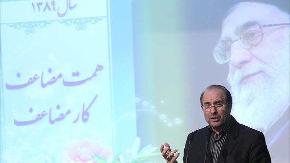 مراسم افتتاح ١٠٨ پروژه عمرانی، ترافیکی، اجتماعی شهرداری منطقه ٦