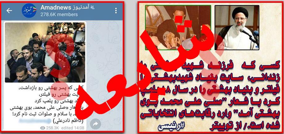 کسی که پسر شهید بهشتی را زندانی کرد !!!