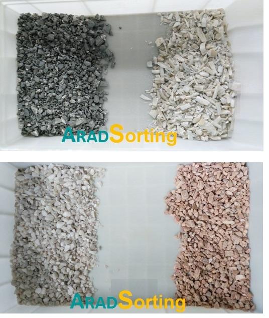 سورتينگ مواد معدني