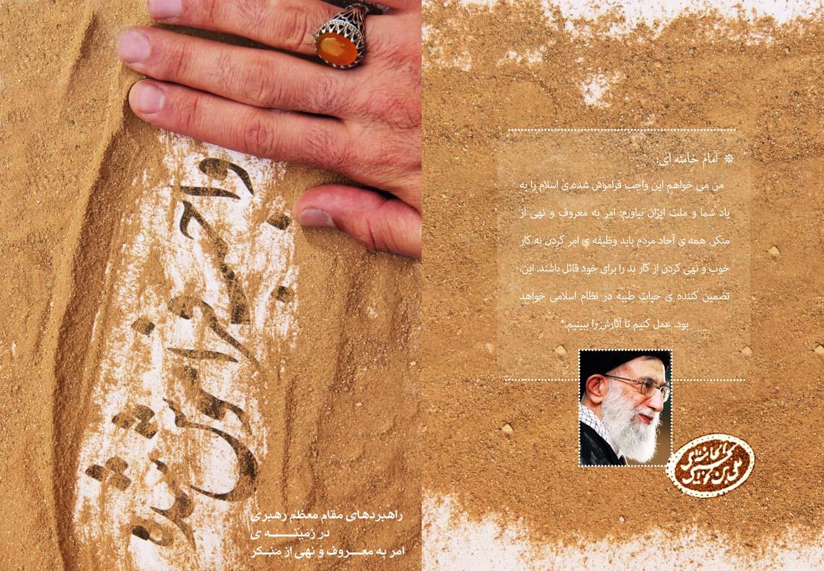 جلد کتاب