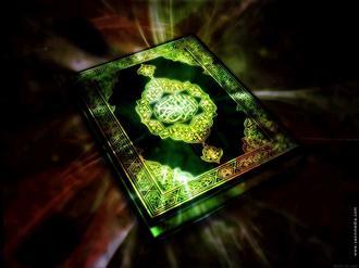 سبک زندگی در قرآن
