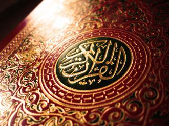 فیلم ها و انیمیشن های قرآنی