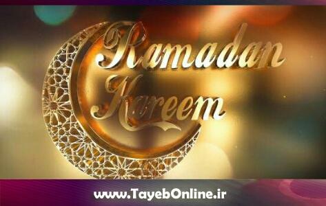 پروژهدافترافکت رایگان ماه رمضان