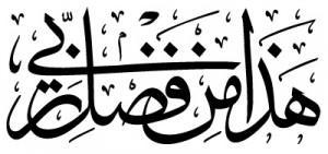 کانال+تلگرام+شعر+امام+زمان