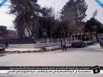 عکس سوزاندن پرچم ایران در عراق