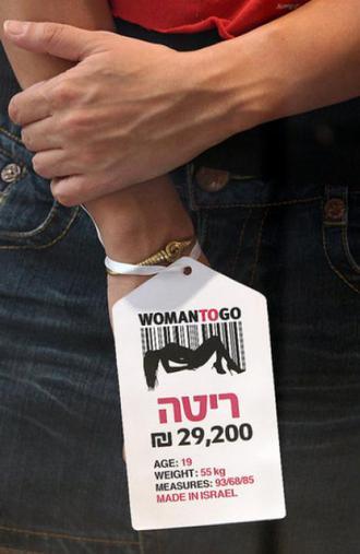 woman togo2