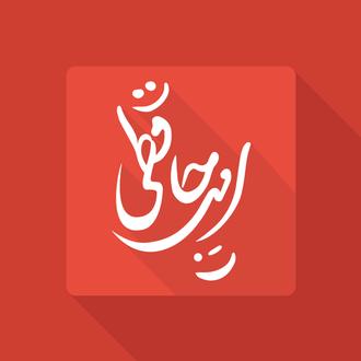 لوگوتایپ :: استودیو آنلاین طراحی لوگواستودیو آنلاین طراحی لوگو
