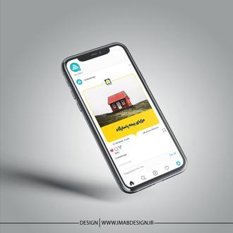 طراحی قالب پست اینستاگرام بیمه پاسارگاد