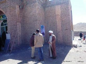 نوروز95 امامزاده خانیک