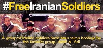 FreeIraniansoldiers