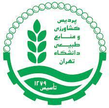 دانشکده کشاورزی