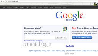گوگل بوکز
