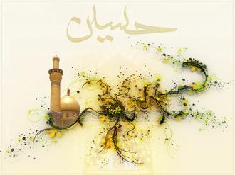 بداهه عشق حسین_محمد حیدریان