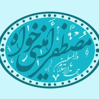 تحلیلی کلان از دوران صلح امام حسن که همه باید بدانند