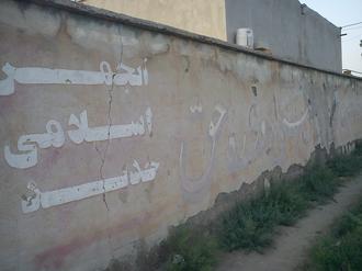 یادگار شهید ضیایی
