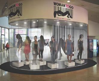 کالایی جنسی WomanToGo
