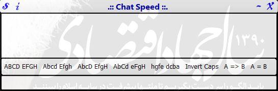 ChatSpeed2