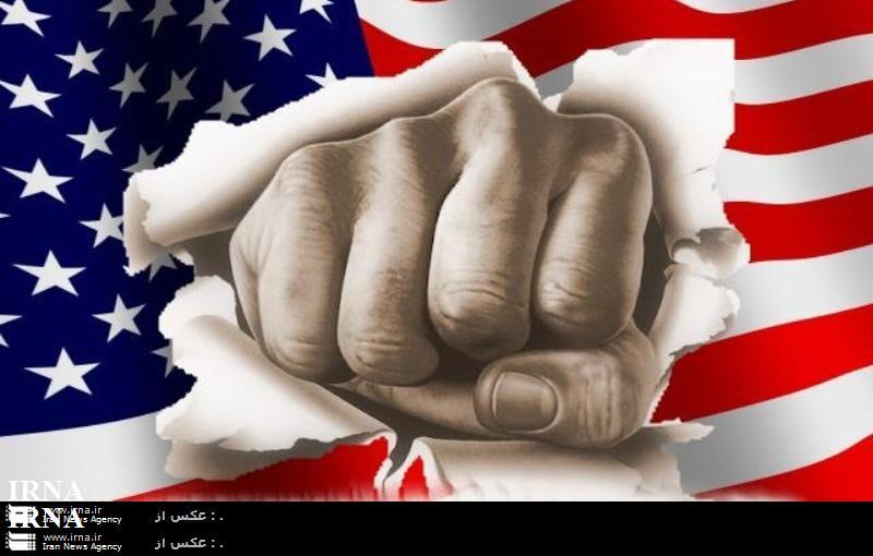 Bildresultat för مرگ بر آمریکا