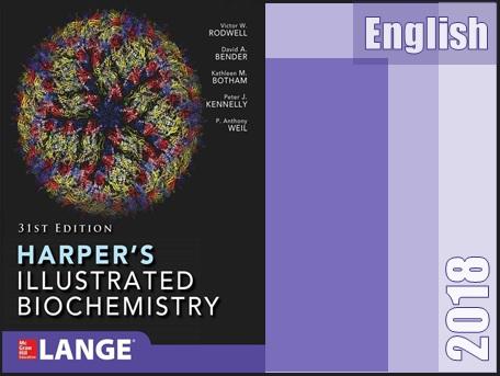 تکست بوک بیوشیمی مصور هارپر  Harper's Illustrated Biochemistry