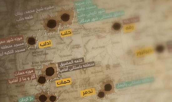 فرهنگ سوریه