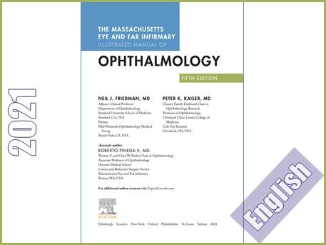 راهنمای مصور چشم پزشکی- بیمارستان چشم و گوش ماساچوست  The Massachusetts Eye and Ear Infirmary Illustrated Manual of Ophthalmology