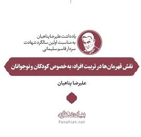 https://bayanbox.ir/view/1330912445787744898/haj-ghasem-6.jpg