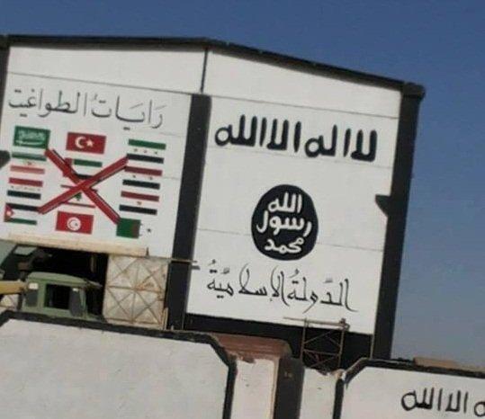 کشورهایی که داعش آنها را مشرک محسوب می کند