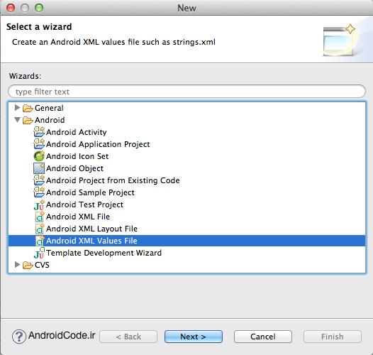 فهرستها (Lists) :: آموزش برنامه نویسی اندرویدآموزش برنامه نویسی اندروید