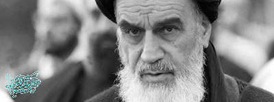 امام خمینی (ره)