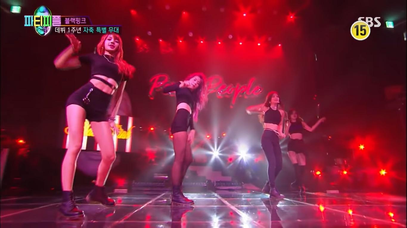 اجرای blackpink در party peoole SBS