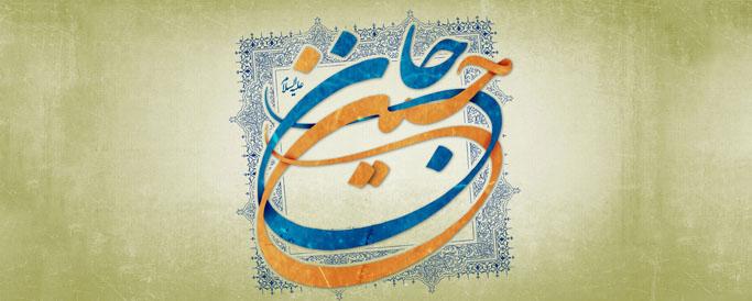 028 شعر میلاد امام حسین ( زیباترین اشعار ولادت امام حسین (ع)