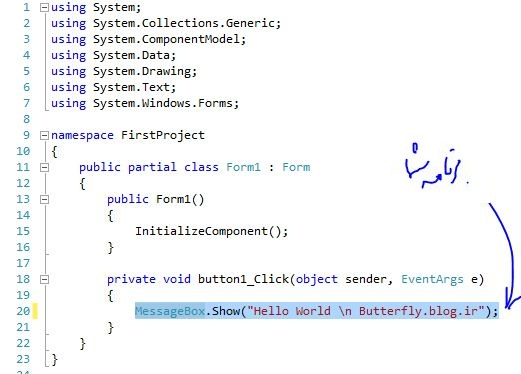 How to Run visual studio