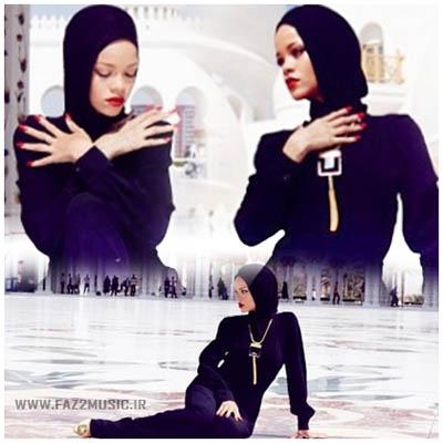 ریحانا با حجاب کامل در ابوظبی