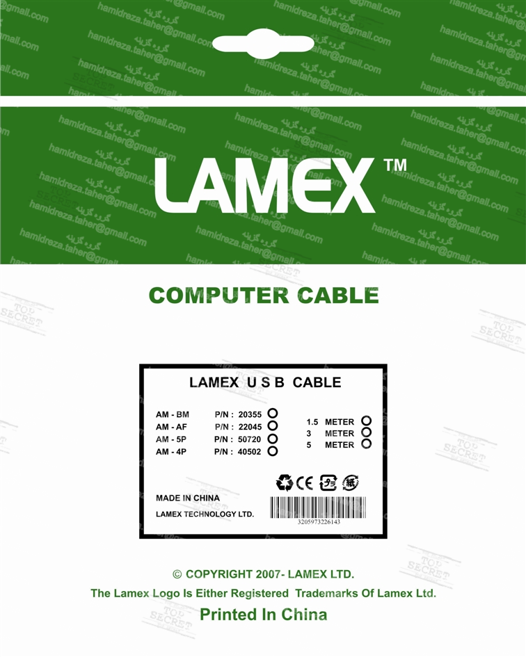 packing lamex back green