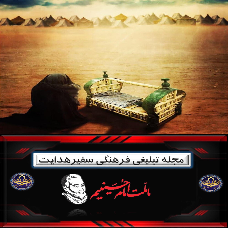 متن کوتاه مادر باب الحوائج علیهالسلام